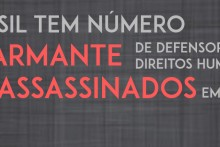 defensores assassinados 2016 PARA SITE 4